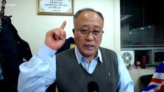 제20편 정미홍 검찰 송치는 깡통좌파의 자충수!