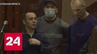 'Шаманинские' жгли тех, кто не платил дань - Россия 24