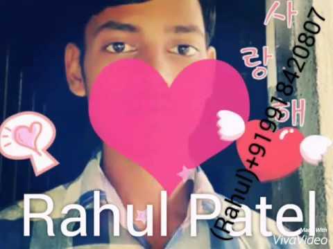 rahul choudhary name ringtone mp3
