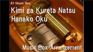 Cover images Kimi ga Kureta Natsu/Hanako Oku [Music Box]