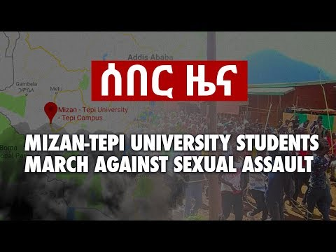 BREAKING: MIZAN TEFERI ETHIOPIA PROTESTS & SHOOTINGS | Mizan-Tepi University Students from YouTube · Duration:  14 minutes 44 seconds