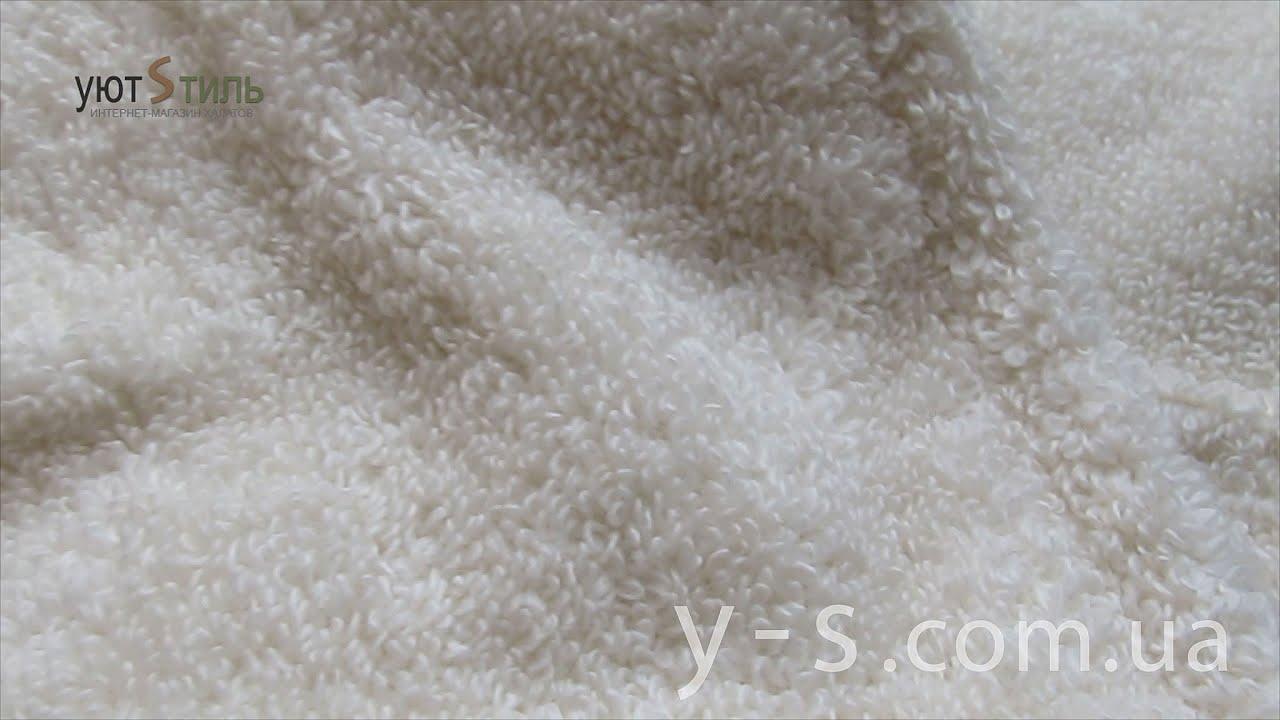 Плотные махровые полотенца, 550 г/м.кв. Турция. PL 37027 - YouTube