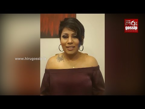 Hiru Gossip Exclusive Interview with Teesha