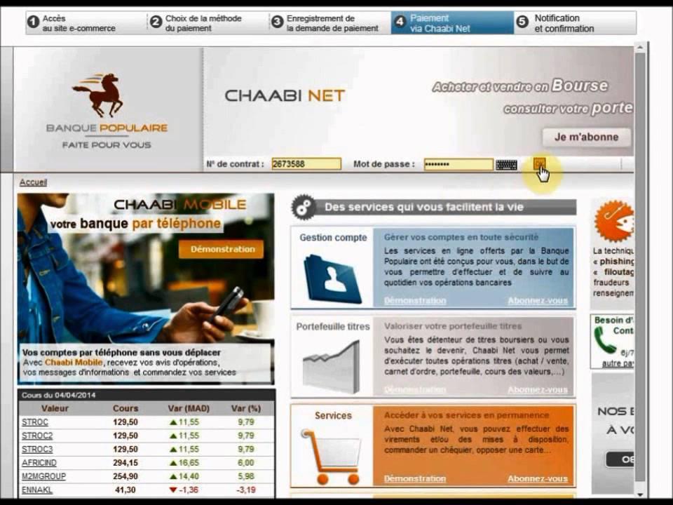 Payer Contravention Montréal >> Guide De Paiement Chaabi Net Via Fatourati Youtube