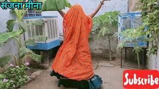 जलरी को लहंगो कुमलागो#मीणावाटी गीत#मीणावाटी नृत्य#संजना मीणा