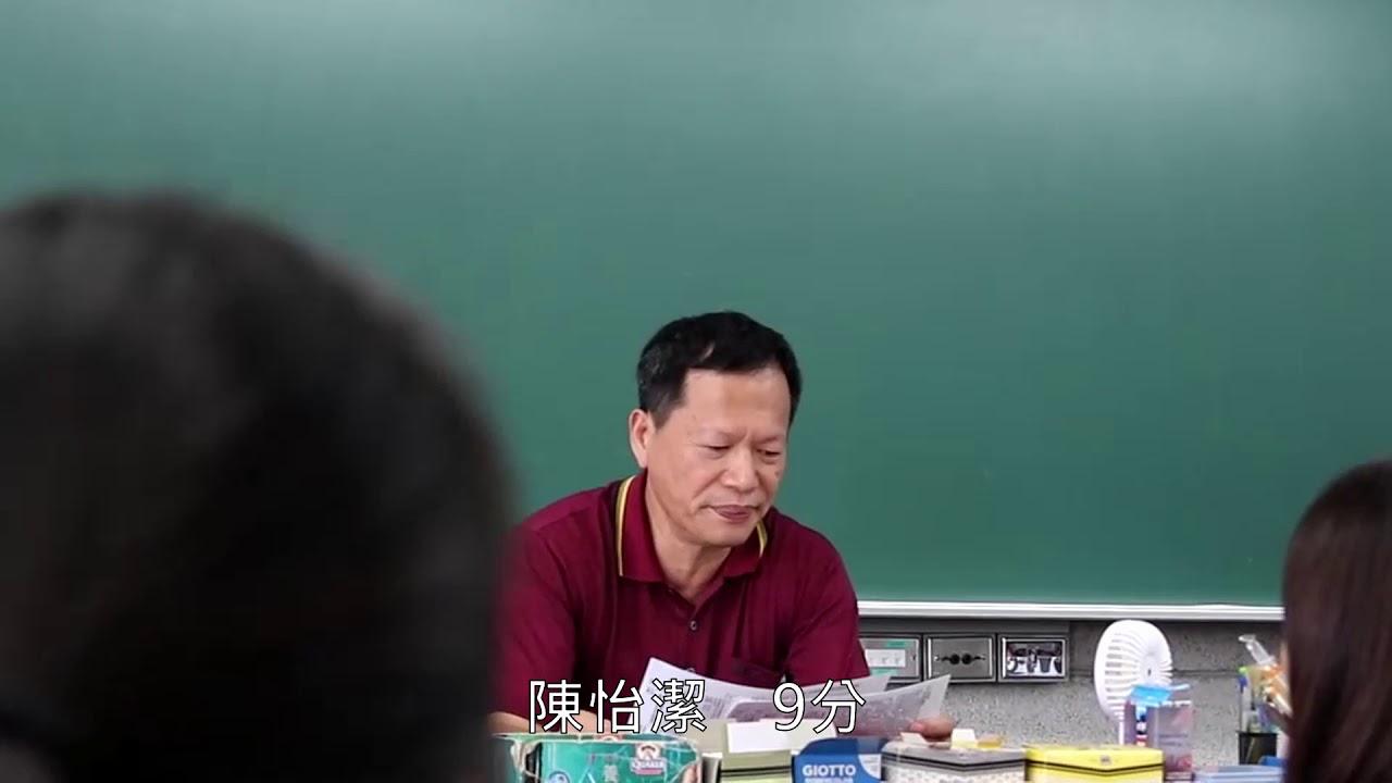 黎明中學【倒數9天】高三仁班倒數影片108Gsa.offical - YouTube