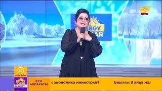 Мақпал Жүнісова – «Жақсы адамдар» (Әні мен сөзі: Я.Заханқызы)