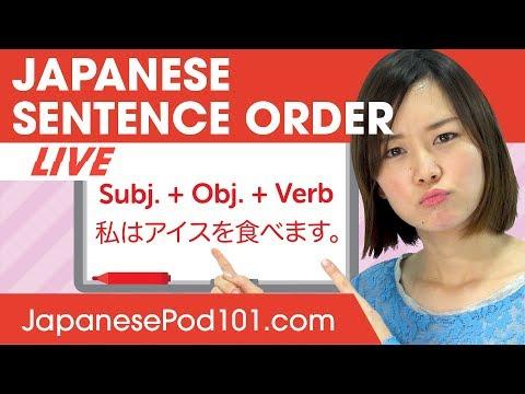 How to Make Japanese Phrases? Sentence Order | Basic Japanese Phrases thumbnail