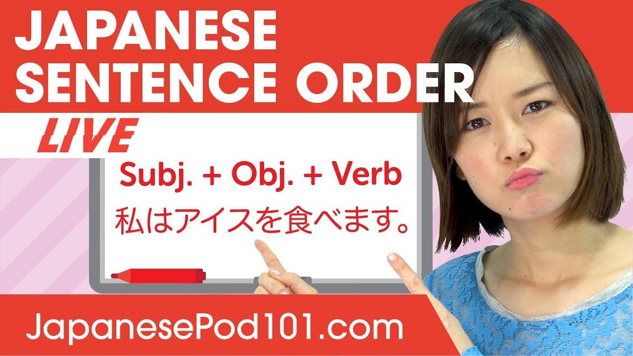 How to Make Japanese Phrases? Sentence Order  Basic Japanese Phrases