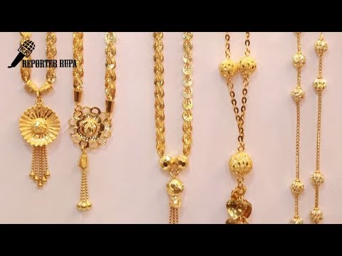 Latest 22 Carat Gold Chains | Jewellery Designs | Gold Chain Designs With Price