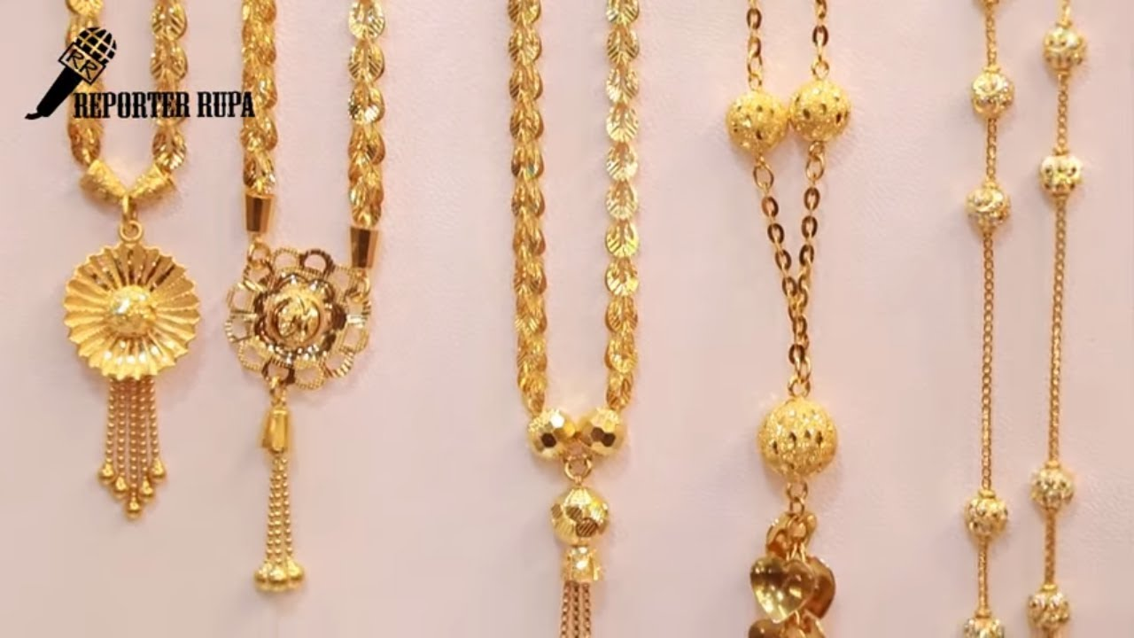 Latest 22 Carat Gold Chains Jewellery Designs Gold Chain Designs With Price Youtube