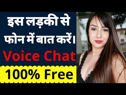 Mobile Application To Voice Chat With Girls | Dating Application