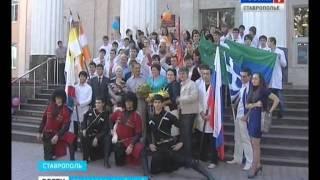 Молодежь Кавказа поделилась кровью