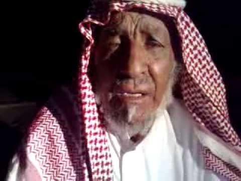 قصيده تثبت نسب آل سعود thumbnail