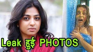 Radhika Apte एक और BOLD SCENE हुआ  LEAK