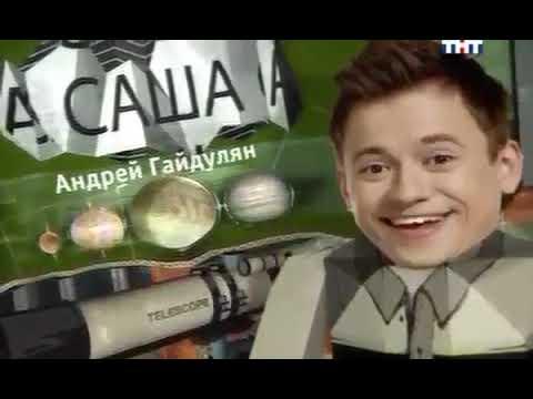 """Заставка сериала """"Универ"""" (2008-2009)"""
