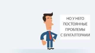 АК БАЛАНС Бухгалтерское обслуживание Санкт-Петербург(, 2013-10-14T15:58:05.000Z)