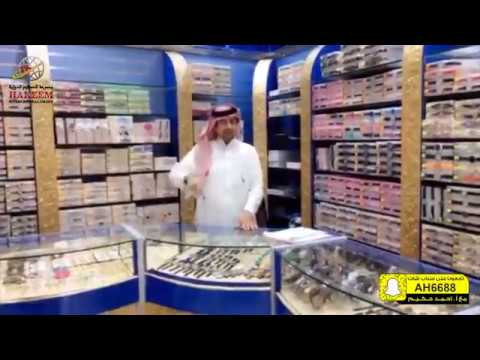 dc7cf1c6a التعرف على اسواق الجملة بالسعودية - YouTube