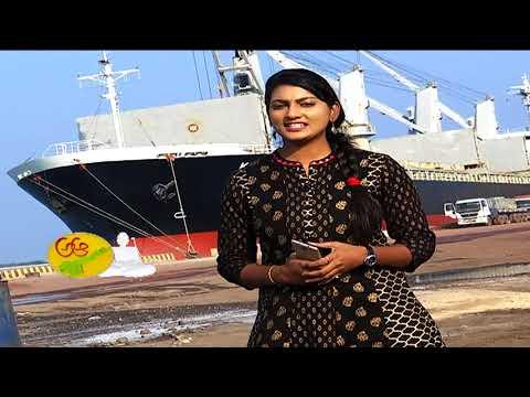 AP Tourism | Beauty of Nellore | Penchalakona | Krishnapatnam Port | Day 1
