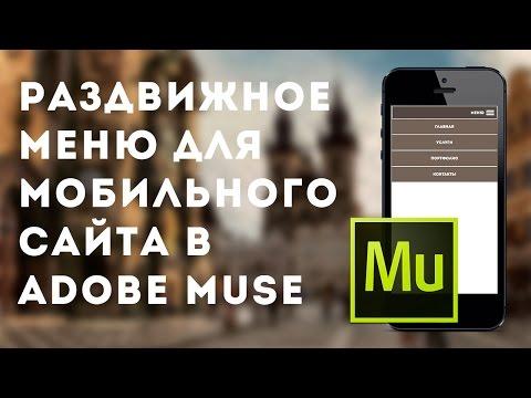 Создание мобильных приложений – Globus ™ разработчик