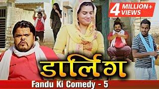 Darling || Fandu Ki Comedy - 5 || Mahi Lakra || Haryanvi Comed…