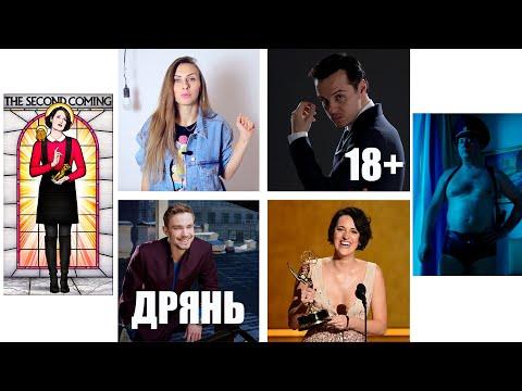 Дрянь// 18+