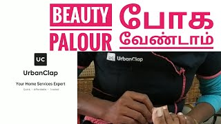 URBAN CLAP : Beauty / Home Salon First Experience | Worth or Not