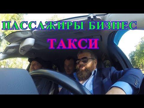 БИЗНЕС ТАКСИ В СПБ/РАФИС И ТИХИЙ