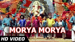 Morya Morya | Janiva | Daler Mehndi | Satya Manjrekar | Devotional Song | HD