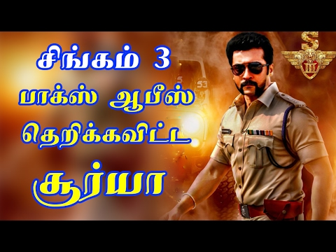 Singam 3 worldwide Box Office Collection | Surya | Anushka | Si3 Movie Record