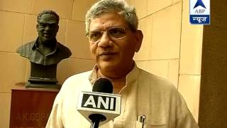 Article 370 is the only link of integration of Jammu and Kashmir with India: CPI
