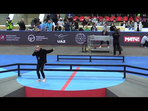 Хаски live @  World Cup Skateboarding Moscow 2017
