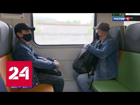 Маски обязательны при любом выходе из дома: Москва меняет режим самоизоляции - Россия 24