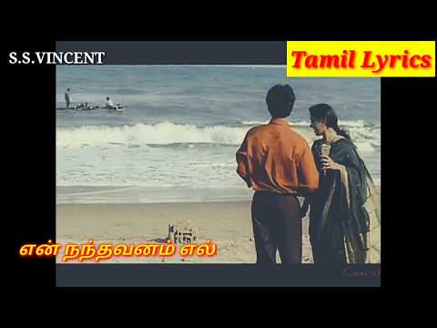 Arputham - Nee Malara Malara Song Whatsapp Status Video