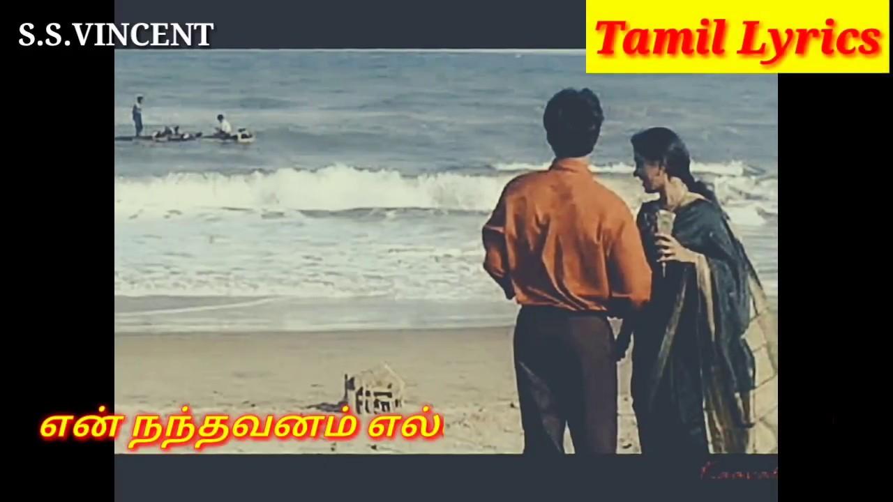 Browetad — arputham tamil songs free download.
