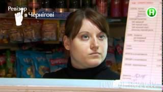 Буфет Орбита - Ревизор в Чернигове - 11.05.2015