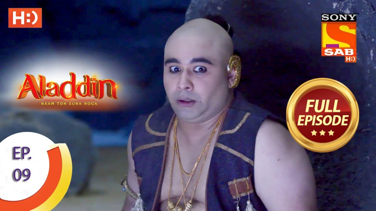 Download Aladdin  - Ep 9 - Full Episode - 31st August, 2018