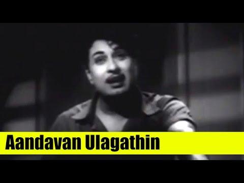 aandavan ulagathin song lyrics