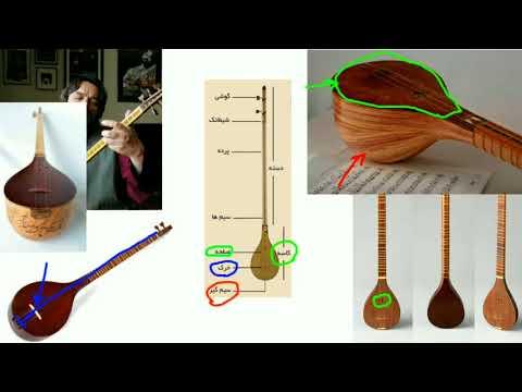 Persian Instruments Introduction: Setar