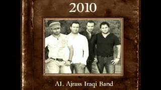 Chaldean music Iraqi bells band فرقة الاجراس العراقية 2010