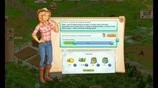 Big farm. Обзор игры Big farm