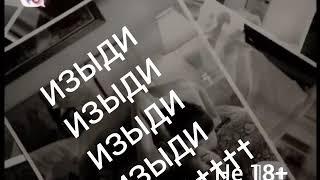 """Правильная версия анонса сериала """"Хорошая жена"""" на Ю(Для канала Клей Момент-kotleopold140)"""