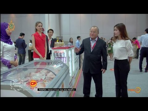 Food Diary by CP : THAIFEX : World of Food Asia 2016 ตอนที่ 2