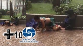 山竹襲香港 追風10號風球追到仆低 死過翻生 10風波好彩有人扶 追風嘅後果
