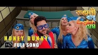 Bangali Babu English Mem | Honey Bunny Youtube Ver 2 | Soham | Mimi | Ravi Kinnagi | 2014