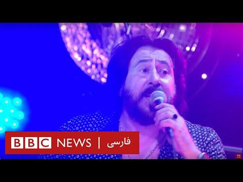 سال نوی رویایی/ نسخه کامل برنامه نوروز ۱۳۹۵ بیبیسی