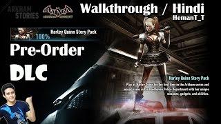 Batman Arkham Knight (PS4) DLC Harley Quinn Story - Hindi Walkthrough / Gameplay