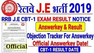 RRB J.E CBT-1 ANSWERKEY OFFICIAL NOTICE//Objection Tracker & CBT-1 Result Date| RRB je Answerkey
