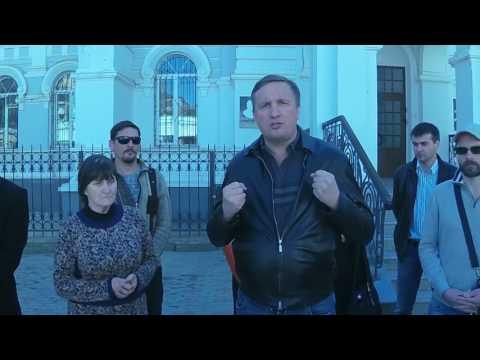 новиков хостинский суд видео