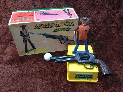 Vintage Nintendo Custom Gunman Cowboy Battery operated Toy 70's